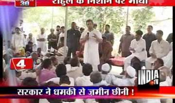 rahul promises pro farmer land acquisition bill -...