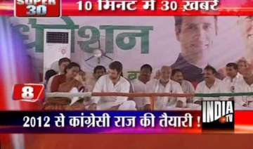 rahul vows to raise land acquisition issue...
