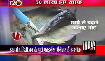 railway officer caught burning rs 2.5 lakh cash...