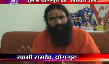 ramdev announces launch of campaign against black...