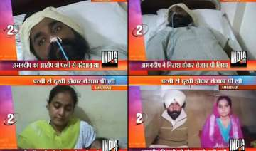 separated from wife amritsar man consumes acid in...