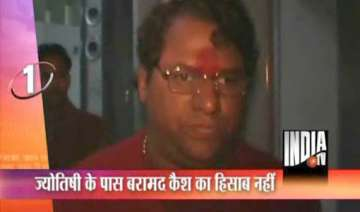 tele astrologer dr laxman das caught with rs 24...