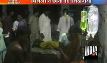 ten killed by lightning in bengal - India TV