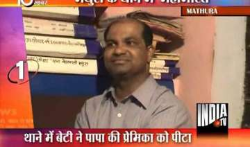 this baap is no bbuddha - India TV