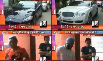 three youths held for racing cars on noida...