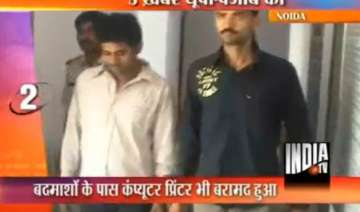 two held in noida with fake currency - India TV