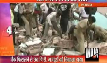 two killed in patala house collapse - India TV