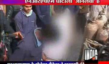 up engineer accused in nrhm scam shoots himself...