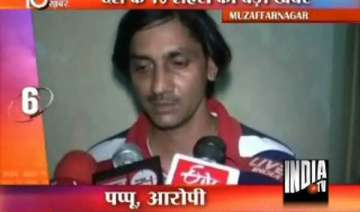 up magistrate s driver shoots three relatives in...