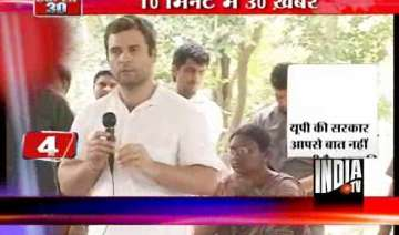 uttar pradesh is run by dalals says rahul gandhi...