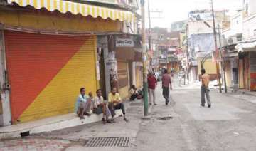 vhp extends bandh call for another 24 hours...