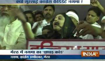 watch actor nagma slapping a man in meerut during...