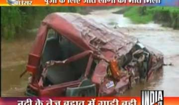 12 people drowned in flash flood in mp - India TV