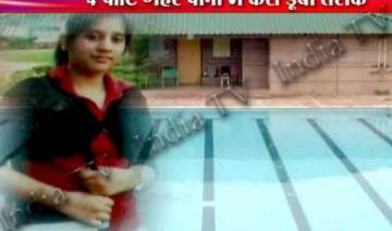16 year old schoolgirl drowns in the swimming...