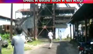 51 coal miners rescued from dhanbad mine after 7...