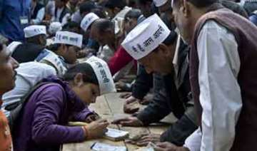 aap to focus on unconventional campaign due to...