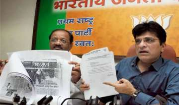 bjp releases cd on alleged scams during mayawati...
