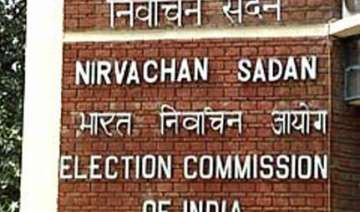 up mla under ec scanner over paid news issue -...