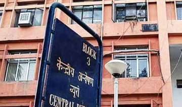 vyapam scam cbi files five more firs - India TV