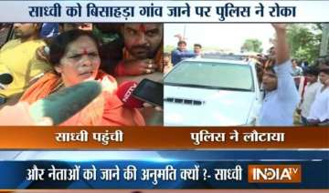 vhp leader sadhvi prachi denied entry into...