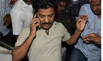 tdp mla trapped for offering rs 50 lakh bribe to...