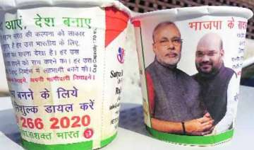 bjp taking chai pe charcha in trains with images...