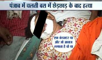 moga molestation punjab minister kicks up row...