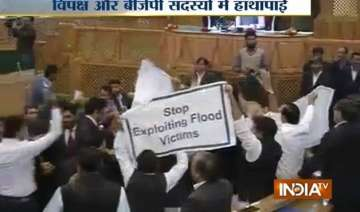 ruckus in jammu and kashmir assembly over relief...