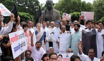 suspension of congress mps murder of democracy...