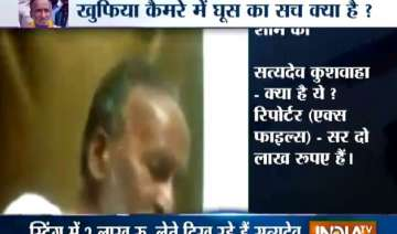 bihar polls jd u lawmaker caught on camera...