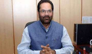 govt committed to empowerment of women naqvi -...