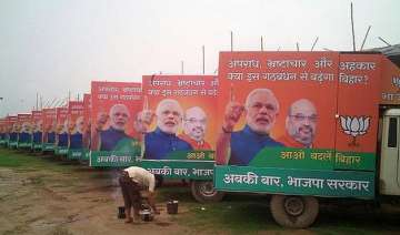 bihar polls campaigning for 2nd phase to end...