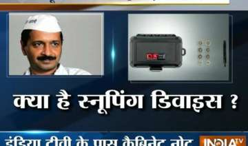 kejriwal govt to empower acb with high end...