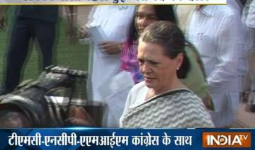 sonia rahul to lead congress protest against...