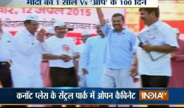 kejriwal holds open cabinet meet at connaught...