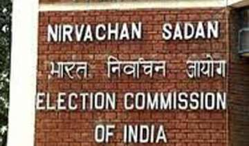 ec asks jharkhand govt to file fir against mlas -...