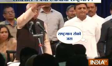 watch video up governor stops national anthem...