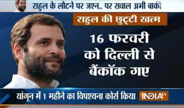 know all the places rahul gandhi travelled during...