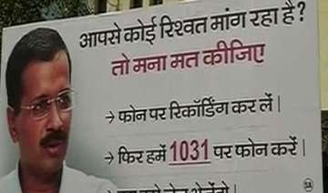 hoardings with kejriwal s images to be taken down...