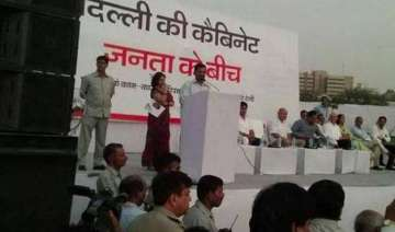 aap s open cabinet meet at central park hit...