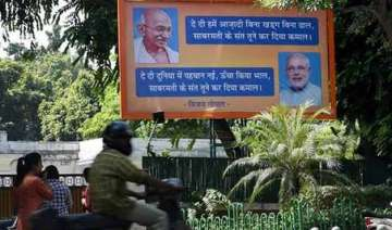now bjp leader in up puts up hoardings likening...