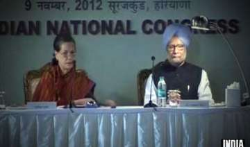 cong top brass meet to discuss strategy for lok...