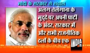 telangana read modi s open letter to the people...