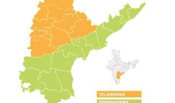 telangana state to be born june 2 - India TV