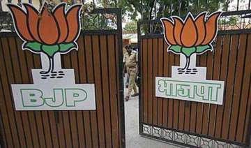 up bjp leaders in delhi to finalize ls candidates...