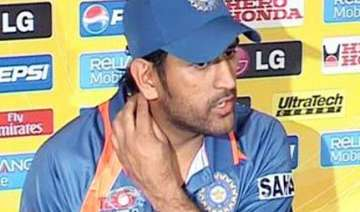 we lost in the first 15 minutes dhoni - India TV