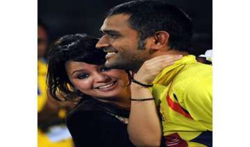 jab they met how dhoni texted sakshi and started...
