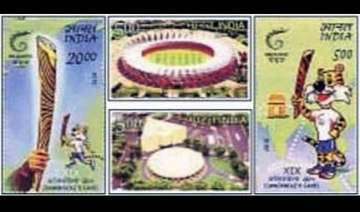 postage stamps issued to commemorate delhi games...