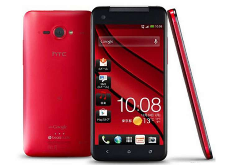 htc butterfly launched has a 5 inch 1080p display- India Tv
