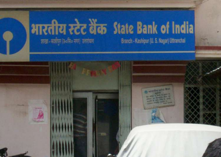 sbi cuts fixed deposit rates by 0.5 1- India Tv